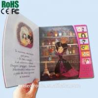 Buy cheap Pre-record and recordable sound module for book from wholesalers