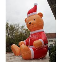 Buy cheap 6m Inflatable Christmas Polar Bear Yard Decorations from wholesalers