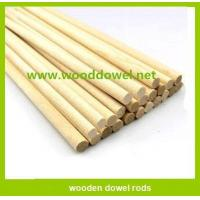 Buy cheap Wood dowel rod from wholesalers