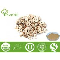 Buy cheap Plant Extracts Tree Peony Root Bark Extract - Paeonol 98% from wholesalers