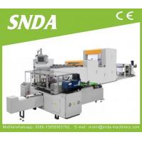 Buy cheap Sheet Cutting Machine A4 Paper Sheeter and Wrapper from wholesalers