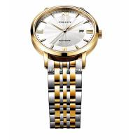 Buy cheap Mens steel watch 61012M from wholesalers