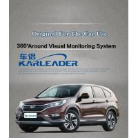 Buy cheap 2015 around view camera system for honda , 360 view car camera system with decoder for honda crv from wholesalers