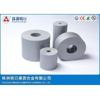 Buy cheap Carbide Cold Heading Die from wholesalers
