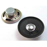 Buy cheap Round Inner Magnet Speaker (paper cone) from wholesalers
