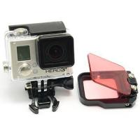 Buy cheap Gopro Gopro 3 3+ filter from wholesalers