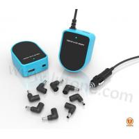 Buy cheap 70W Portable Universal Car Adaptor from wholesalers