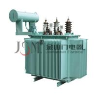 Buy cheap SZ9 series on load tap changer (OLTC) transformer 33kv Oil immersed transformer from wholesalers
