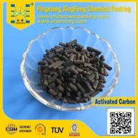 Buy cheap Activated Carbon from wholesalers
