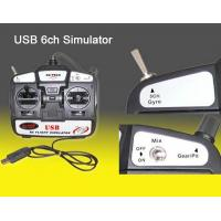 Buy cheap RC Toys Simulator,Accessories MODEL:DYU-1002 from wholesalers