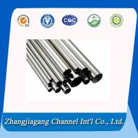 Buy cheap Stainless steel products medical grade stainless steel tube from wholesalers