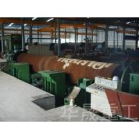 Buy cheap End facing and beveling machine from wholesalers