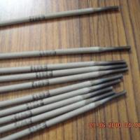 Buy cheap Welding Electrod product