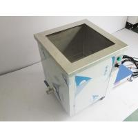 Buy cheap Ultrasonic cleaner machine Ultrasonic Products Dual frequency ultrasonic cleaner from wholesalers