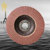 Buy cheap Flap disc with Fiber Backing from wholesalers