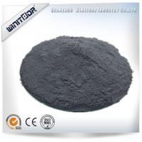 Buy cheap Silica Fume For Football Stadium Of World Cup from wholesalers