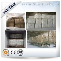 Buy cheap Hot Selling Microsilica and Good Effect Of Silica Fume in Concrete from wholesalers
