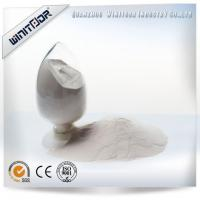 Buy cheap Polycarboxylate Superplasticizer Concrete Admixture from wholesalers