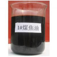 Buy cheap Crude Coal Tar from wholesalers