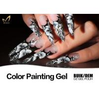 Buy cheap Colorful Nail Art Design Gel Nail Paint Lacquer Nail Polish OEM / ODM Available from wholesalers