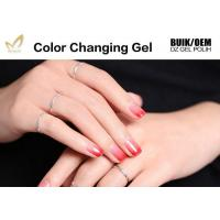 Buy cheap Easy Peel Off Colour Changing Gel Nail Polish , Heat Sensitive Nail Polish from wholesalers