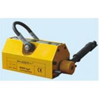 Buy cheap Magnet Lifting product