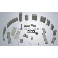 Buy cheap NdFeB Magnet SmCo product