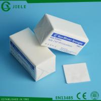 Buy cheap Non-woven Products Non-woven Swab from wholesalers