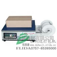 Buy cheap Semi-automatic Packing Machine from wholesalers