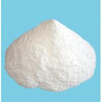 Buy cheap Magnesium Chloride Hexahydrate White PowderTech Grade from wholesalers