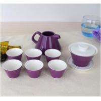 Buy cheap Tea Wares French design White porcelain teapot with 6 cups from wholesalers