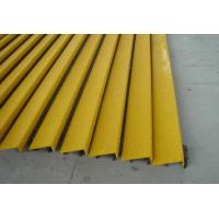 Buy cheap FRP STAIR TREAD NOSING from wholesalers