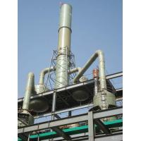 Buy cheap FRP Chimney from wholesalers