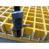 Buy cheap fiberglass mold grating from wholesalers