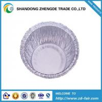 Buy cheap Aluminum foil dish 100ml-aluminum-foil-baking-cup-for-cake-and-muffin from wholesalers