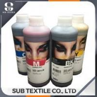Buy cheap InkTec SubliNova Sure Korea Sublimation ink suitable for Epson SC-F7000 from wholesalers