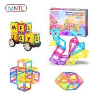 Buy cheap Crystal Magnetic Building Blocks 68 Piece Educational Magnetic Blocks Toys from wholesalers