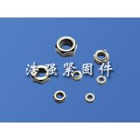 Buy cheap Big Cold Forged Nut from wholesalers