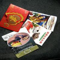 Buy cheap Various Books/Brochure/Manual gift booklet from wholesalers
