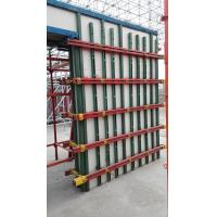 New Component-type formwork Supporting System