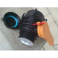 Buy cheap IBC container barrel Accessories US-made thread ball valve from wholesalers