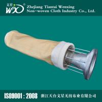 Buy cheap Normal temperature f Nomex dust filter cloth and bag from wholesalers