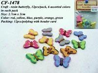Craft - resin butterfly, 12pcs/pack, 6 assorted colors in each pack
