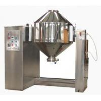 Buy cheap Powder Mixer Double Cone Blender from wholesalers