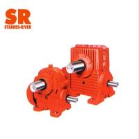 Buy cheap Worm Gearbox Worm Gear Speed Reducer from wholesalers