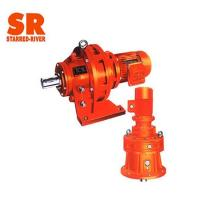 Buy cheap Cycloid Gear Motor Horizontal Cycloidal Speed Reducer from wholesalers