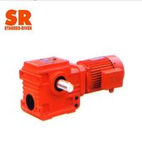 Buy cheap Helical Gearboxes Helical Gearboxes for Road Construction Machine from wholesalers