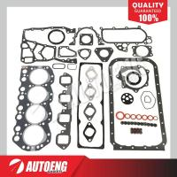 Buy cheap Cylinder Head Gasket 10101-43G27 from wholesalers