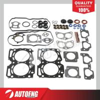 Buy cheap Cylinder Head Gasket HS63301 from wholesalers