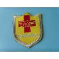 Buy cheap custom self adhesive velcro hook embroidery patch from wholesalers